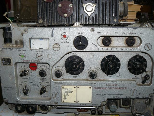КВ-радиостанция Р-130.