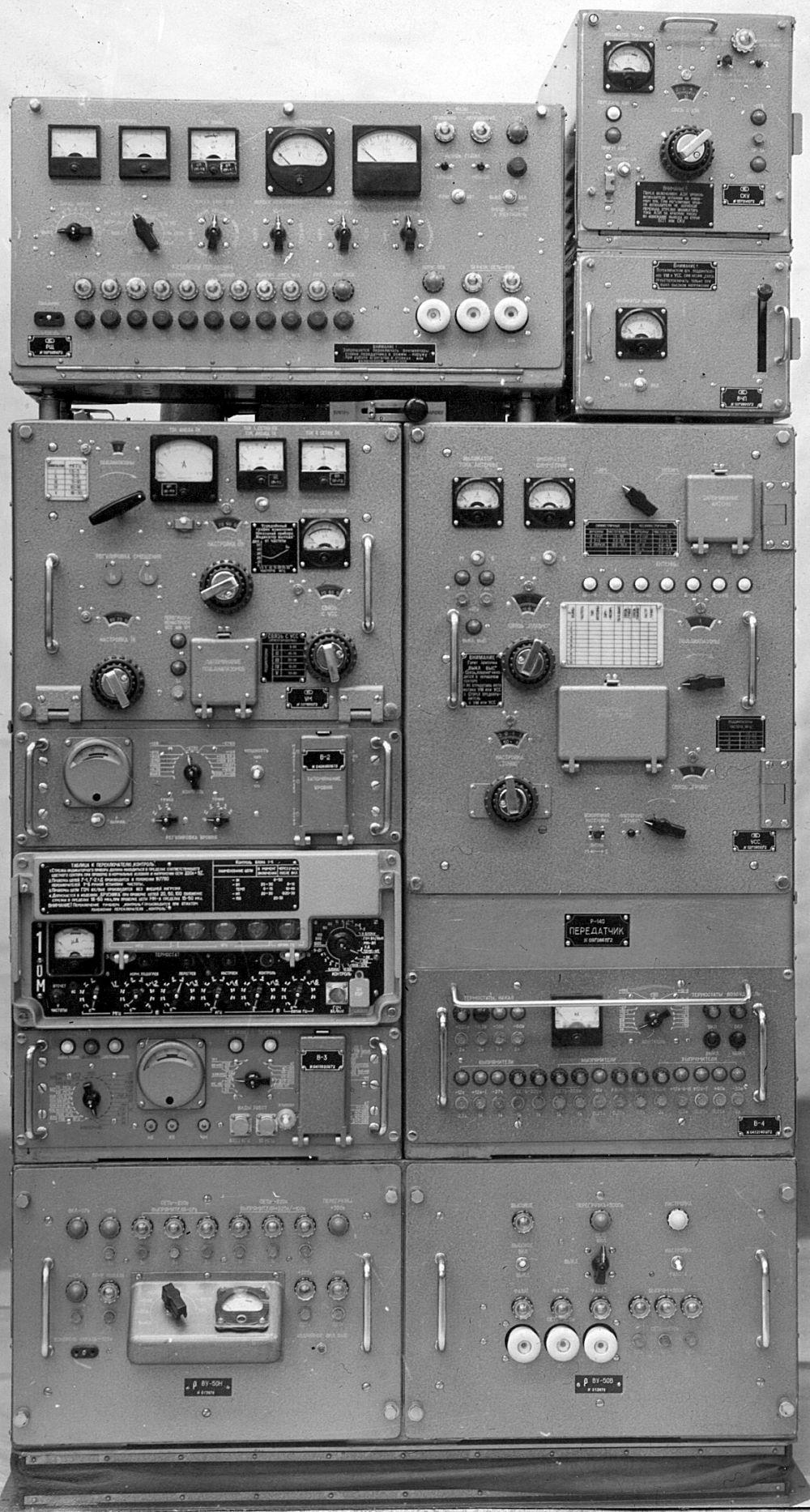 Инструкция радиостанцию р 140 5