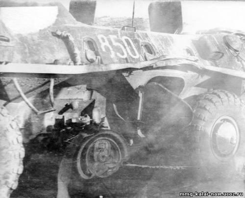 Подрыв БТР-850 в Харистане