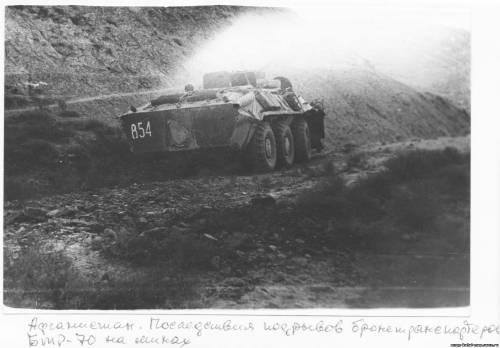 Подрыв БТР-854 в районе Синджитак